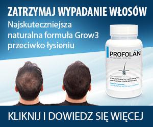 profolan_grow3_300x250